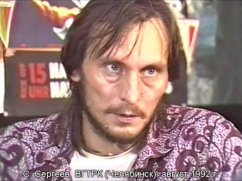 1992 TV o Chelyabinsk Federals