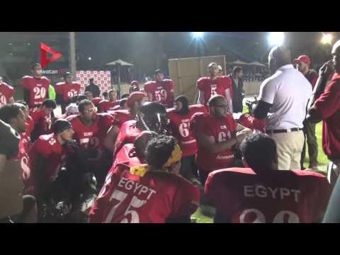 دموع مصرية وأفراح مغربية عقب مباراة كرة القدم الأمريكية المؤهلة للمونديال