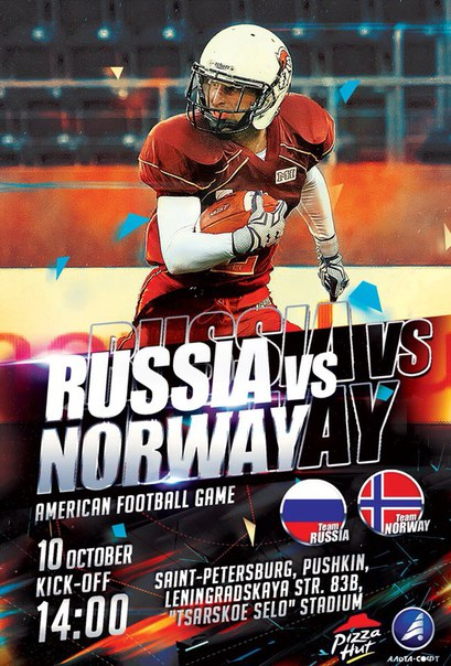 Russia vs Norway eng 2015